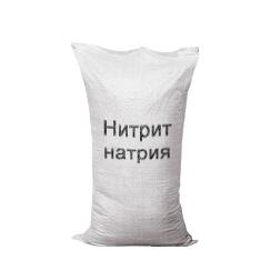 Нитрит натрия